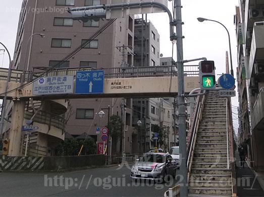 喫茶タクト豚のジュージュー焼き定食048