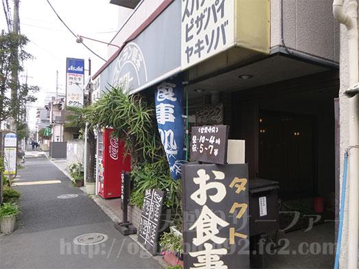 喫茶タクト豚のジュージュー焼き定食049