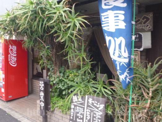 喫茶タクト豚のジュージュー焼き定食050