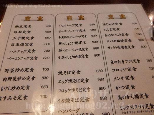 喫茶タクト豚のジュージュー焼き定食054