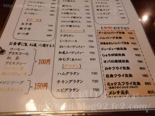喫茶タクト豚のジュージュー焼き定食057