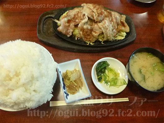 喫茶タクト豚のジュージュー焼き定食060
