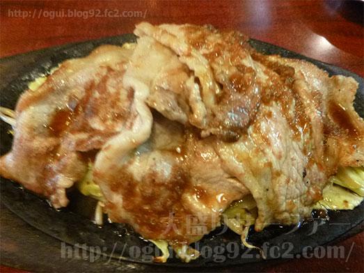 喫茶タクト豚のジュージュー焼き定食061