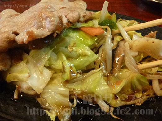 喫茶タクト豚のジュージュー焼き定食071