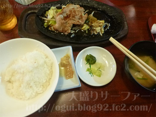 喫茶タクト豚のジュージュー焼き定食072