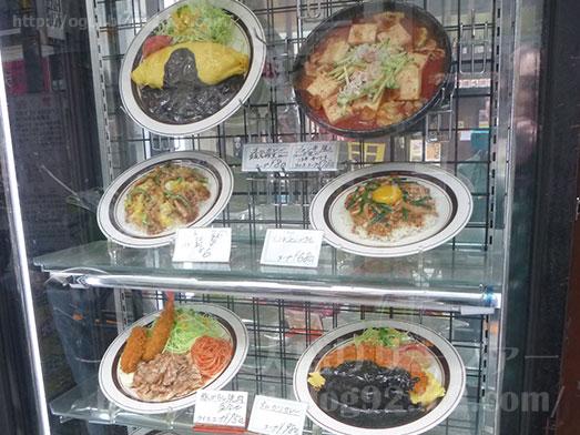 キッチンABC西池袋店大盛り豚からし焼肉030
