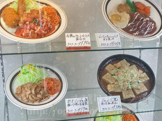 キッチンABC西池袋店大盛り豚からし焼肉032
