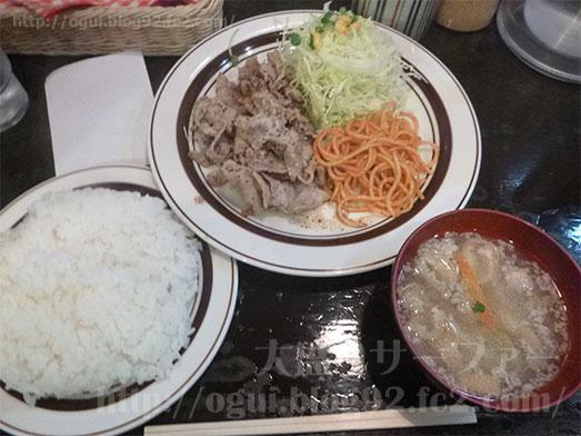 キッチンABC西池袋店大盛り豚からし焼肉039