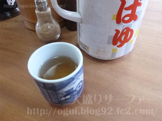 奥会津のチョモランマかき揚げセット008