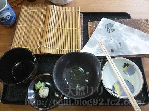 奥会津のチョモランマかき揚げセット028
