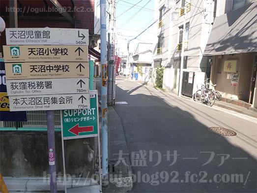 荻窪中華屋啓ちゃんチャーハン大盛り006