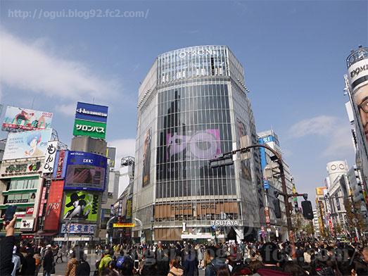 渋谷のカレー店リトルショップ003