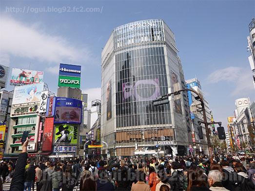 渋谷のカレー店リトルショップ004