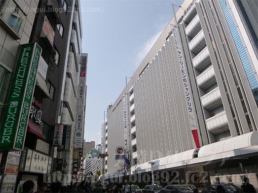 渋谷のカレー店リトルショップ006
