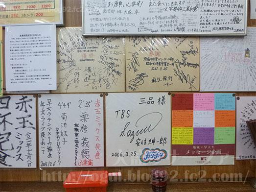 早稲田の三品食堂で牛めし特盛り赤玉001
