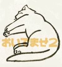 猫シール用001a1