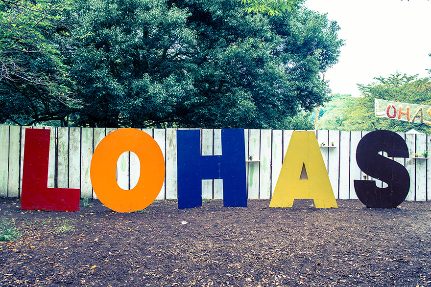 lohas2015-1.jpg