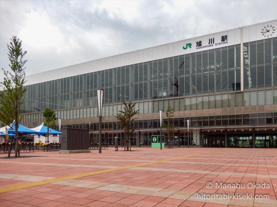 旭川駅の外観