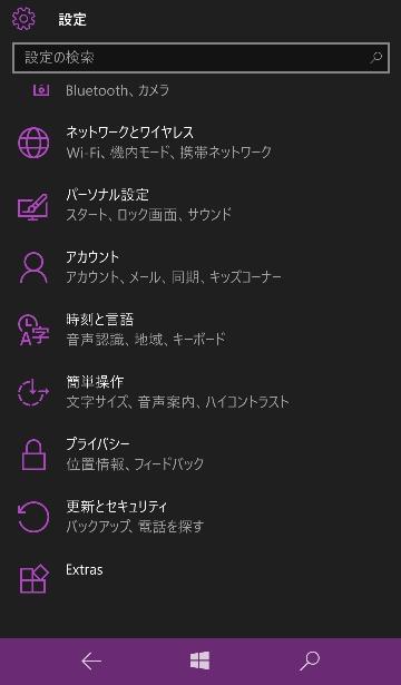 wp20150315-extras.jpg
