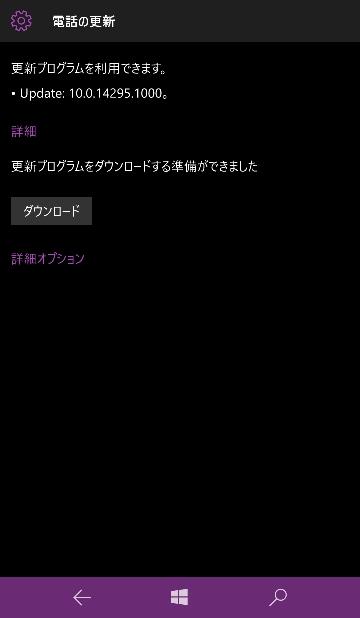 wp20160329_2.jpg