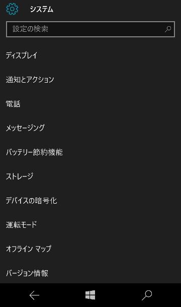 wp201603system.jpg