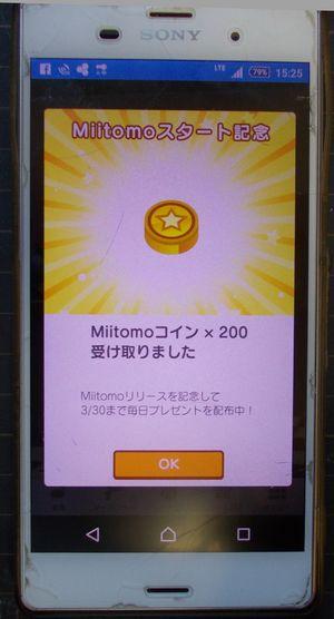 2016_3_17_8.jpg