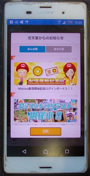 2016_3_17_9.jpg