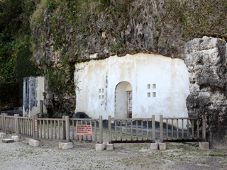 浦添ようどれ,沖縄,墓,城跡