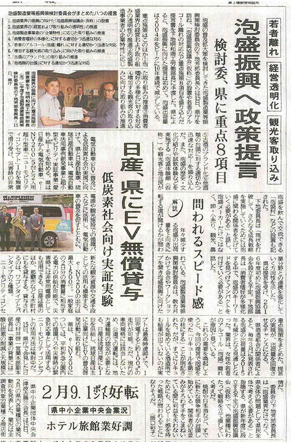 awamori_kiki.jpg