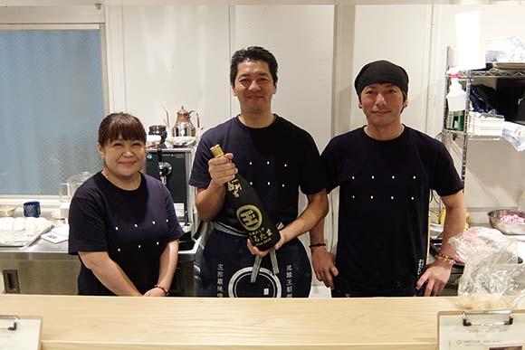 marutaya_staff.jpg