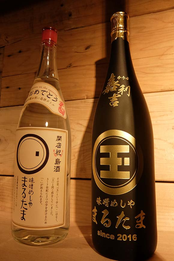 openkinen_bottle.jpg