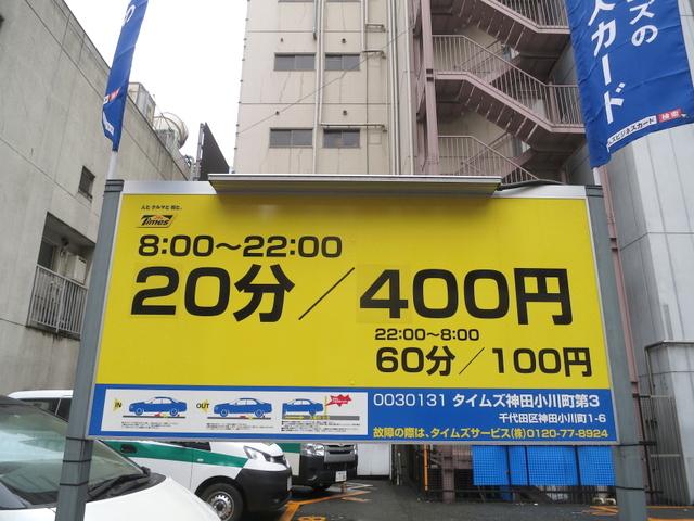 IMG_3035_20160321093209eda.jpg