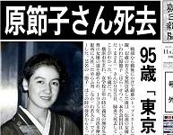 はらせつこ(95)