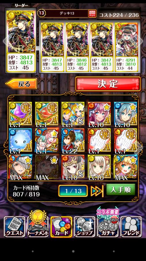Screenshot_2015-11-07-12-14-49.png