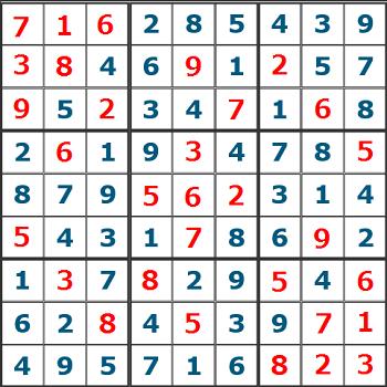 1125フルーツナンプレ