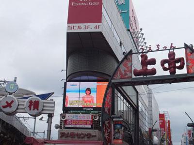 ueno4.jpg