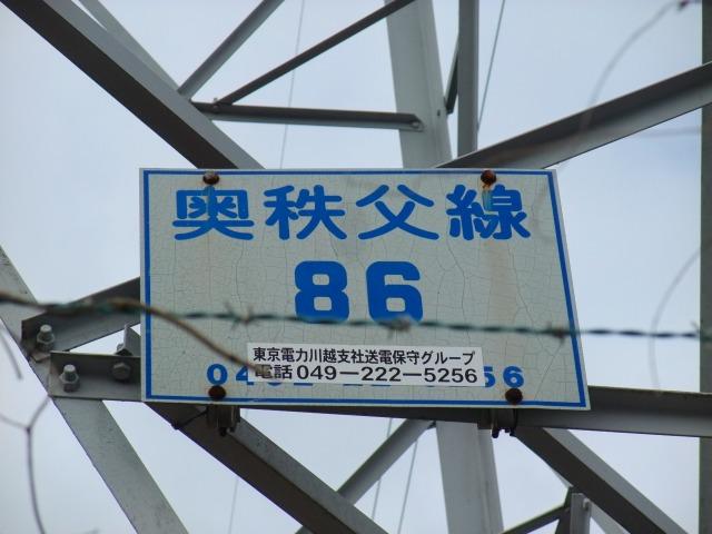 s8410038.jpg