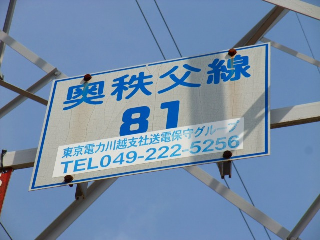s8480155.jpg