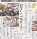 大蔵省新聞記事