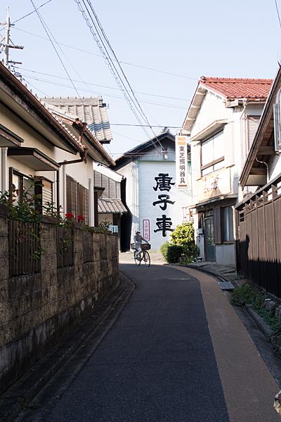 紺屋海道-11