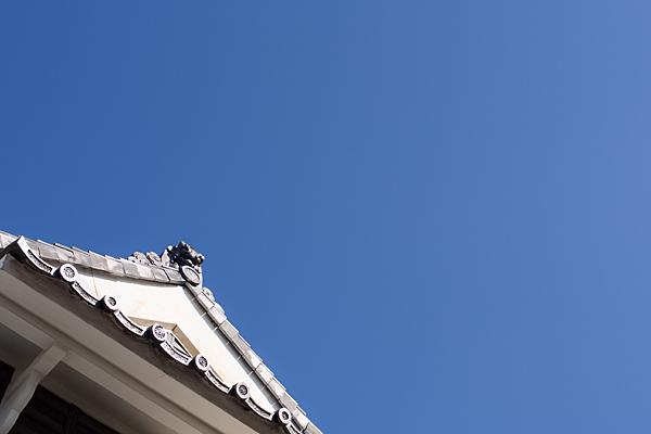 紺屋海道-12