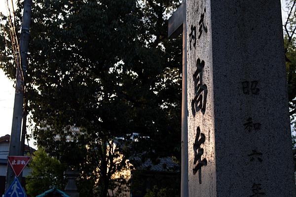 高牟神社-1