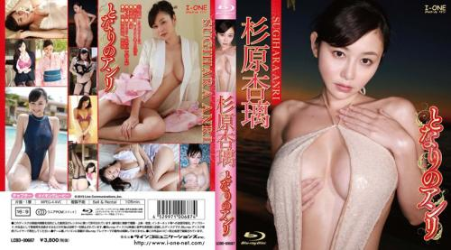 sugihara10_convert_20160324205731.jpg
