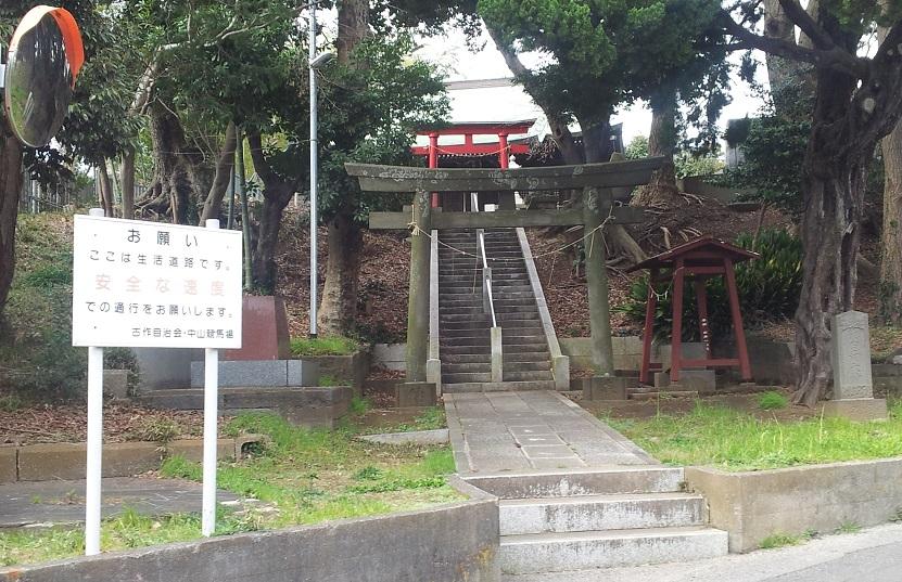 中山の裏神社