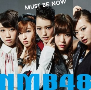 nmb48 mustbe