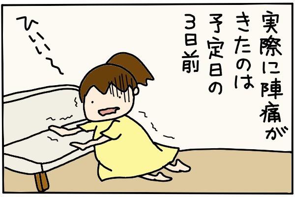 1416onnanokonomama1.jpg