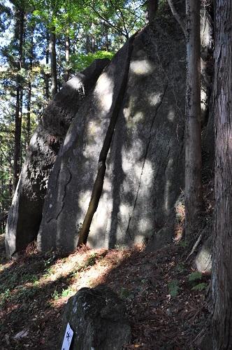 岩角山(休息石の脇)