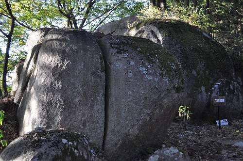 岩角山六地蔵尊