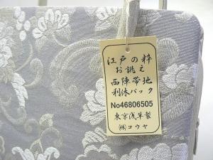 bag17.jpg