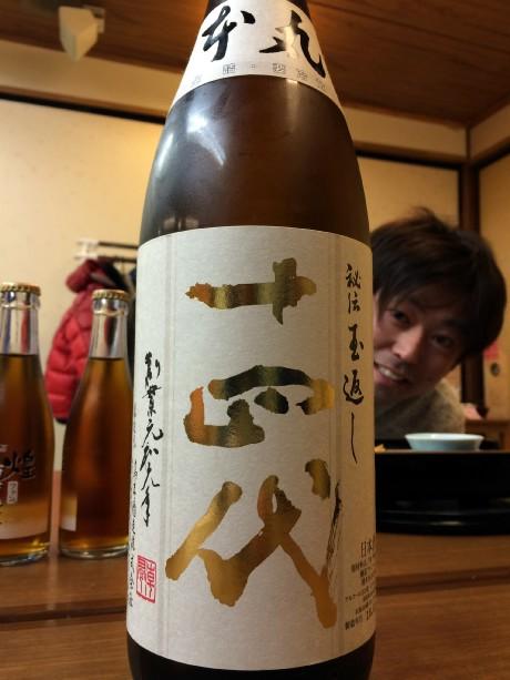 20160312楯越会 (1)